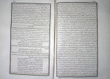 Pages 248-249