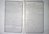 Pages 250-251