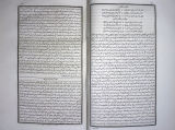 Pages 82-83