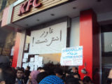 Banners posted on the downtown Cairo KFC